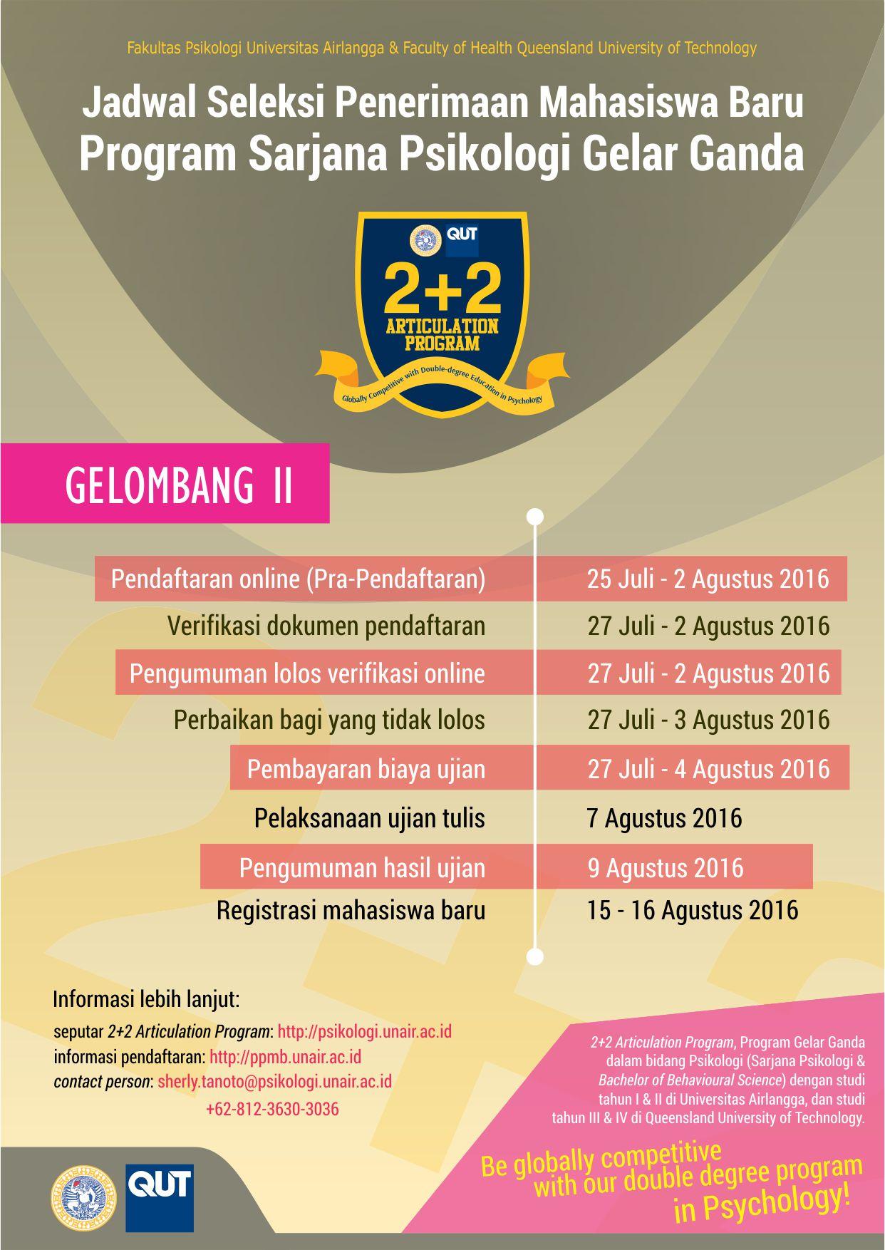 poster-jadwal penerimaan sarjana kelas internasional 2016-gel2