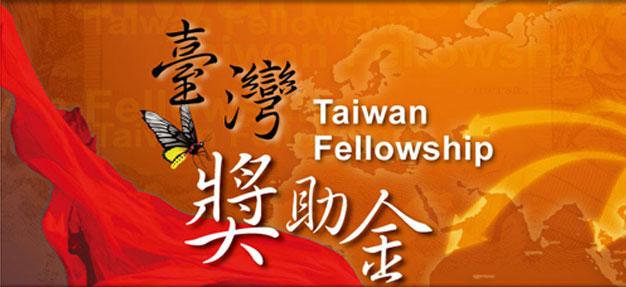 Taiwan Fellowship 2018 untuk Peneliti