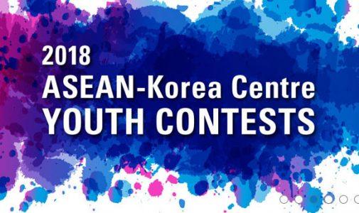 ASEAN-Korea Centre Youth Contest 2018