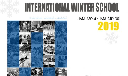 International Winter Program 2018-2019 Dankook University