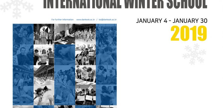 International Winter Program 2018-2019 Dankook University