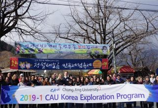 Exchange Students for Fall Semester 2019, Chung-Ang University