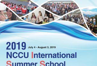NCCU International Summer School 2019, National Chengchi University