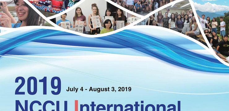 NCCU International Summer School 2019, National Chengchi University